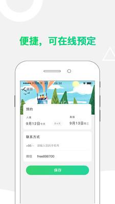 小蛙免税店app官方版1.0截图1