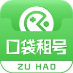 口袋租�app1.7.0