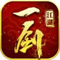 一��江湖官方手�C安卓版 1.2.0.0