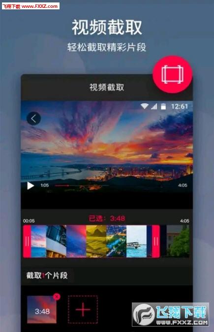 VioTo��l剪�app安卓版v0.15截�D0