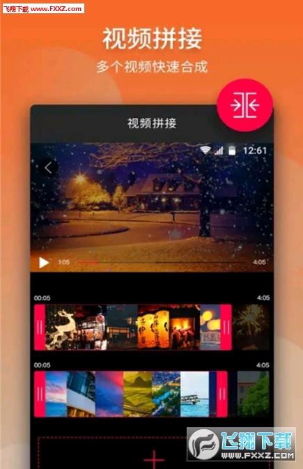 VioTo��l剪�app安卓版v0.15截�D1
