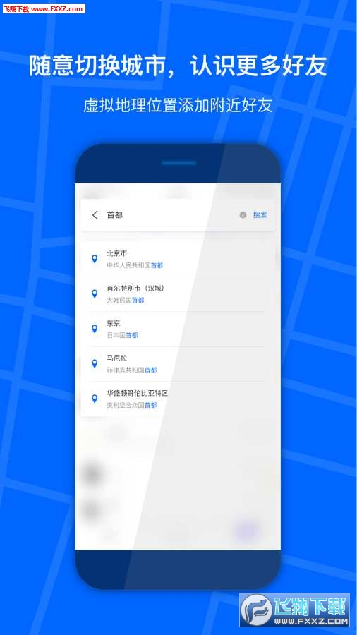 狡兔助手app官方版1.0.1截�D1