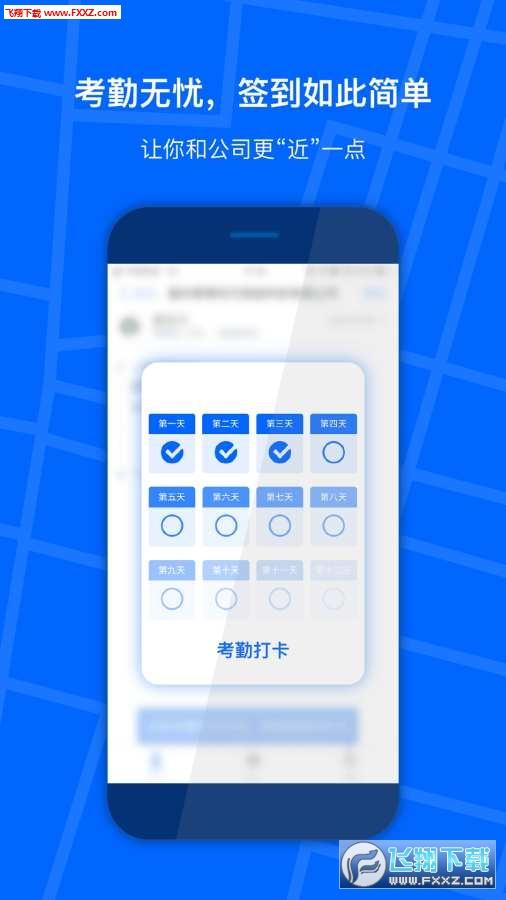 狡兔助手app官方版1.0.1截�D3