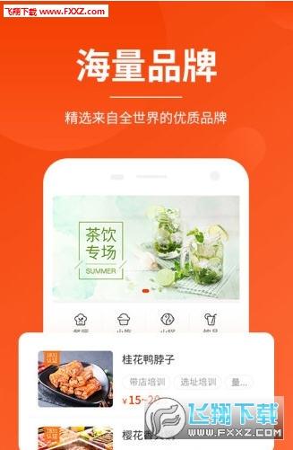 生意猫app2.1.0截图0