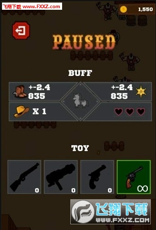 枪与勇气1.0截图1