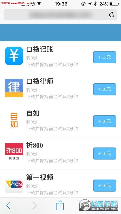 小鱼赚钱app安卓版1.0截图0