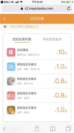 咕叽咕叽app手机版1.0截图0