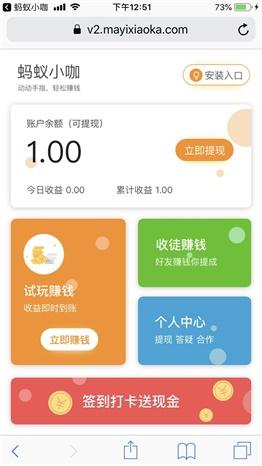 咕叽咕叽app手机版1.0截图2