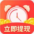 趣闹钟app最新版1.1.0