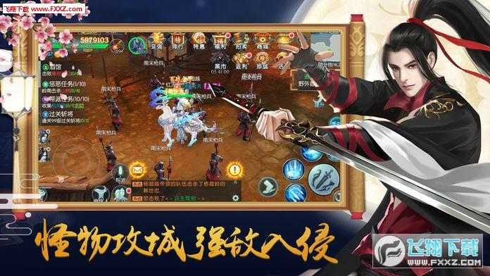 魔界道祖安卓版2.0.25截图2