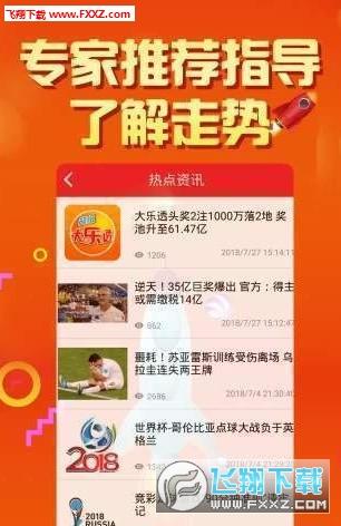 17007多彩彩票appv1.0截图2