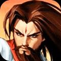 三国战纪2安卓版1.2.4