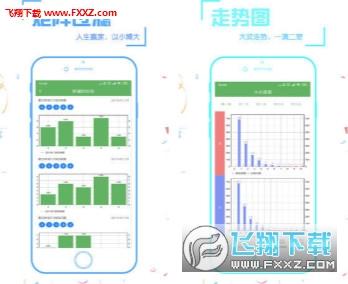 小甘彩票安卓版v1.0截图1