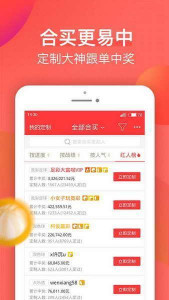 我爱彩票站appv1.0截图1