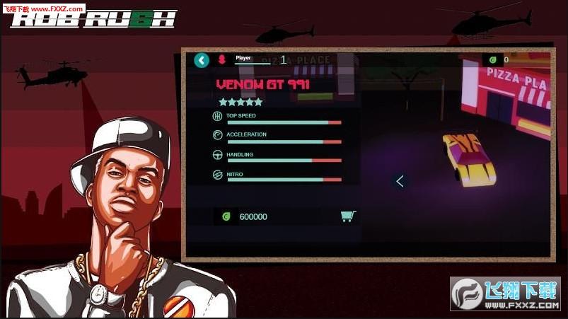 幻境赛车游戏1.1截图0