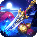 蜀山神话手机版1.0.2
