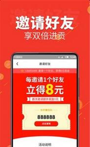 听书赚钱appv1.0.0截图1