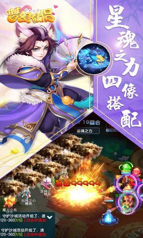 梦幻仙侣无限火力折扣版1.0.0截图1