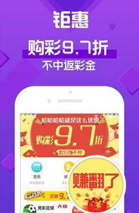 大本赢娱乐彩票手机版v1.0截图0