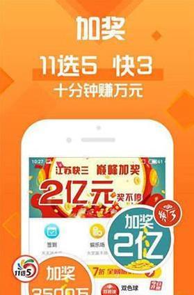 大本赢娱乐彩票手机版v1.0截图1
