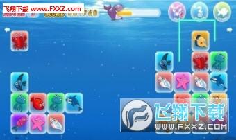 Aqua Link安卓版1.0.2截图2