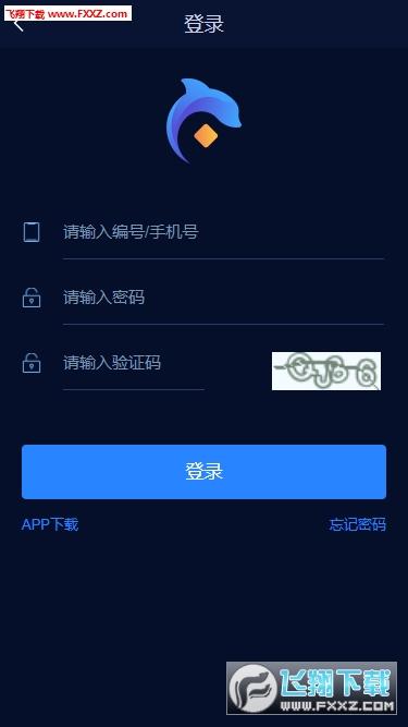 全民养鲲赚钱app1.0截图1