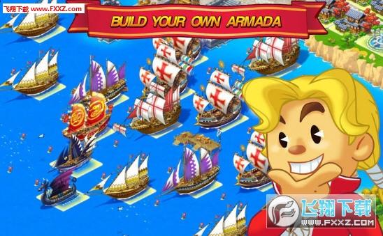 放置海盗帝国安卓版0.1截图2