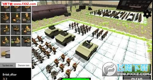 WW2地面作战模拟器1.0截图2