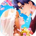公主梦想衣橱安卓版游戏v1.0.0
