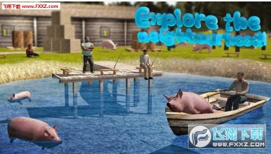 猪的一生模拟器手游截图2