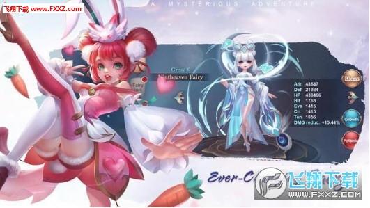 Celestial Fate官方版6.0截图1