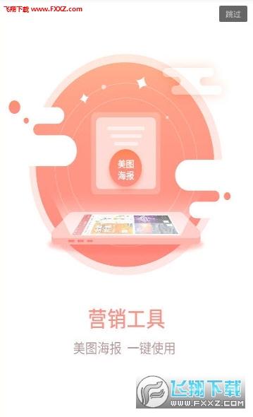 师傅二手车app7.2.7.1截图0