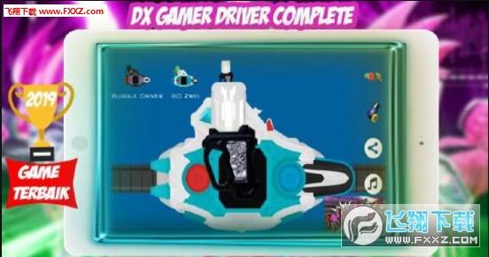 Ex骑士模拟器1.4截图2