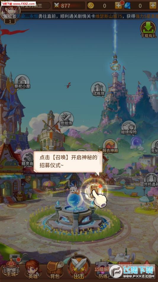 银魂之刃苍之境界官方版1.0.9截图0
