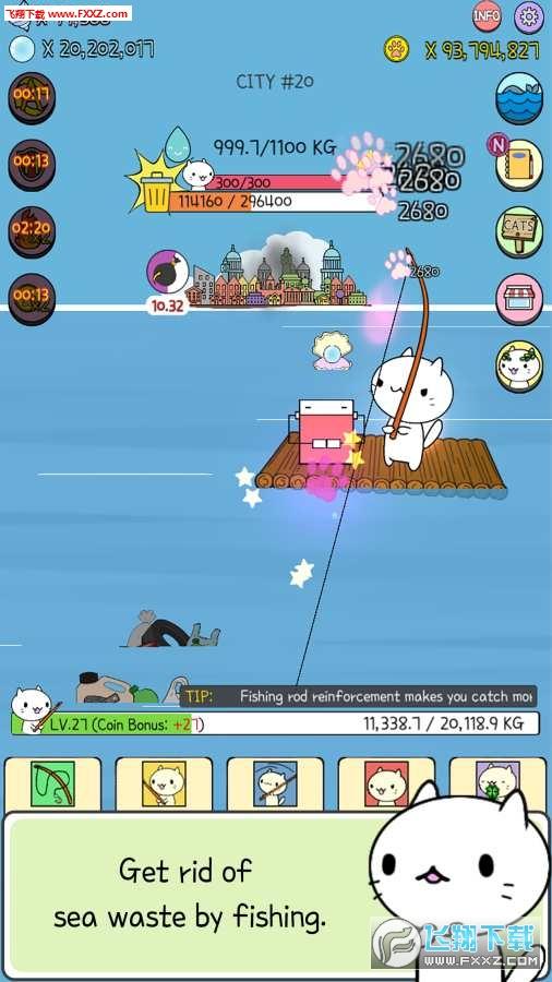 水族猫安卓版v1.0.1截图2