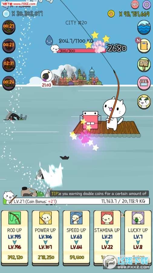 水族猫安卓版v1.0.1截图3