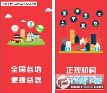 乐炫彩票appv1.0截图1