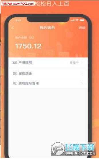 乐游平台app官方版1.0截图0