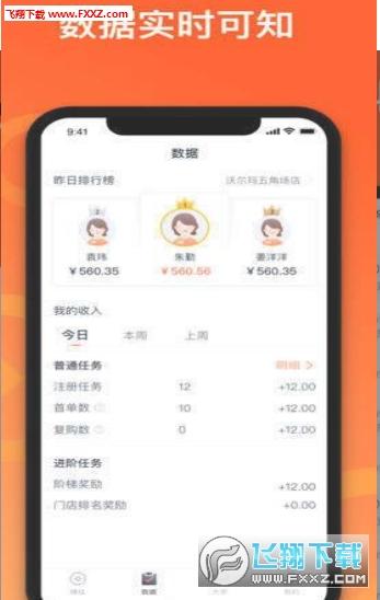 乐游平台app官方版1.0截图1