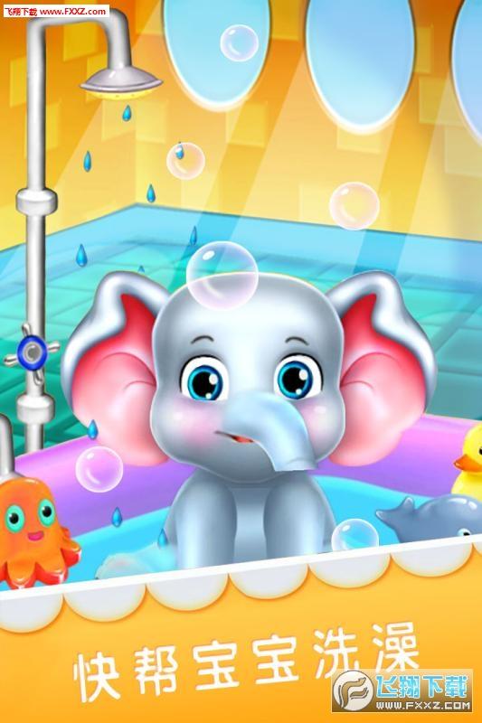 宝宝爱大象手游1.0.0截图0