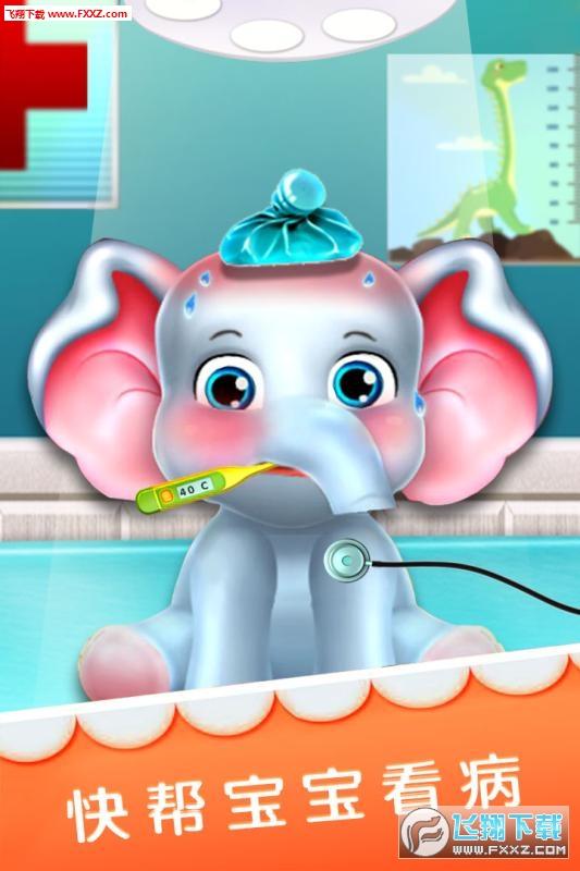 宝宝爱大象手游1.0.0截图2