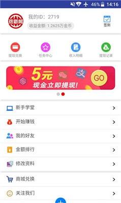 热新闻app最新版1.0截图1
