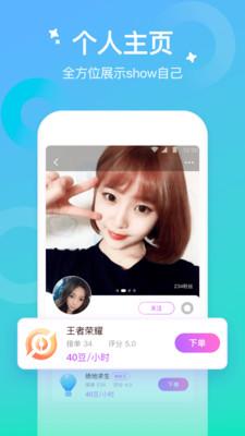 花吱app1.5.0.98截图0
