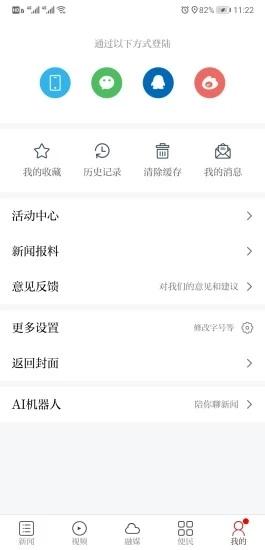 今庐陵app官方版v2.0.1截图2