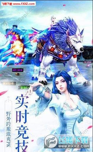 仙武双修官方版4.8.0截图2
