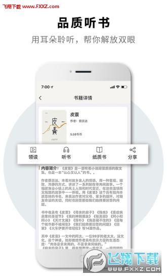 2040书店app1.0截图2