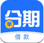 火锅分期app v1.0