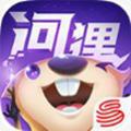 河狸计划app手机版 v1.0