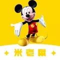 米老鼠贷贷款 v1.0
