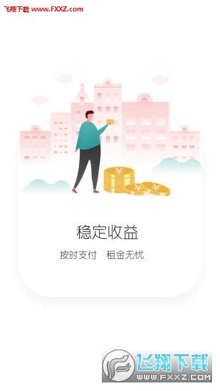 畅金服务借贷v1.0.0截图1
